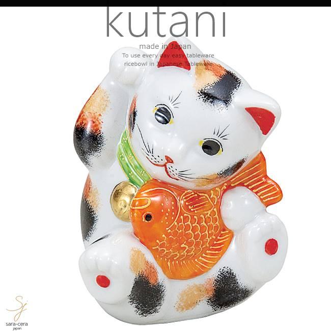 九谷焼 3.8号鯛招き猫 三毛 和食器 日本製 ギフト おうち ごはん うつわ 陶器