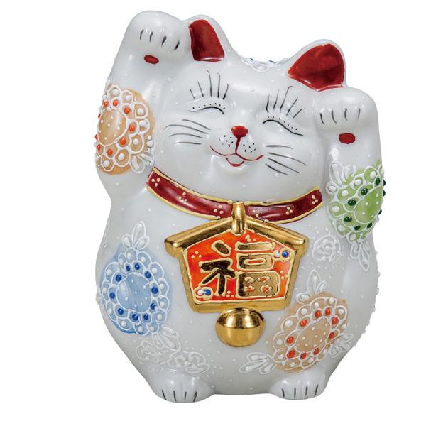 九谷焼 4.5号絵馬招き猫 白盛 和食器 日本製 ギフト おうち ごはん うつわ 陶器