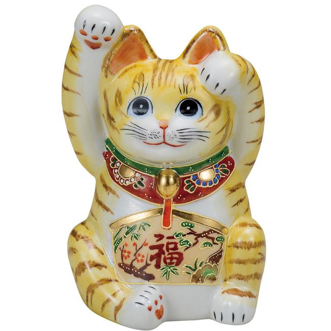 九谷焼 6号両手招き猫 トラ 和食器 日本製 ギフト おうち ごはん うつわ 陶器