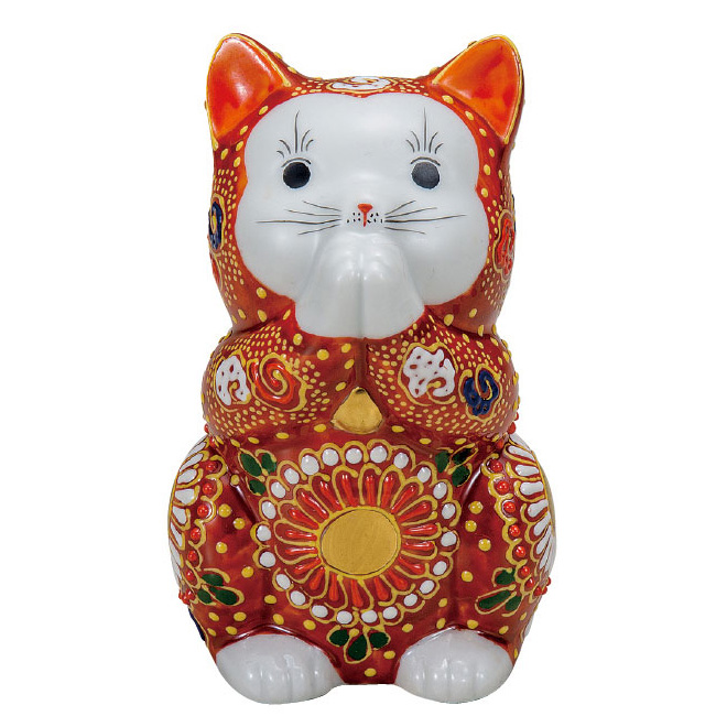 九谷焼 3.8号お祈り猫 赤盛 和食器 日本製 ギフト おうち ごはん うつわ 陶器