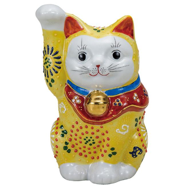 九谷焼 4.8号招き猫 黄盛 和食器 日本製 ギフト おうち ごはん うつわ 陶器