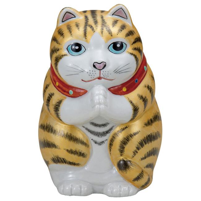 九谷焼 5号お願い猫 金彩 和食器 日本製 ギフト おうち ごはん うつわ 陶器