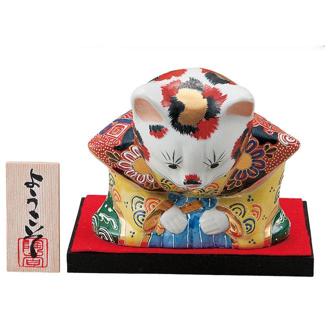 九谷焼 6号おじぎ福助猫 盛 和食器 日本製 ギフト おうち ごはん うつわ 陶器