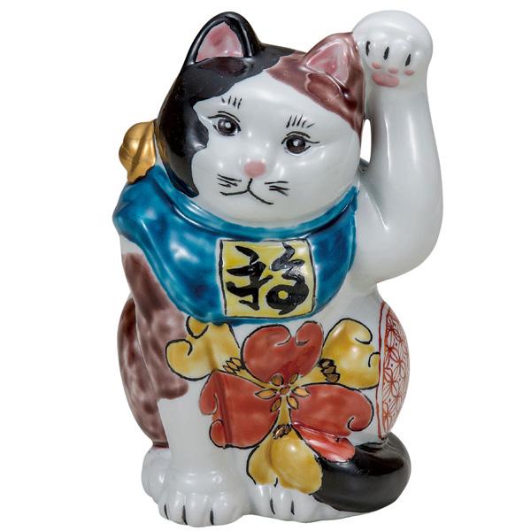 九谷焼 6.5号招き猫 色絵 和食器 日本製 ギフト おうち ごはん うつわ 陶器