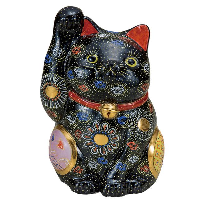 九谷焼 7号招き猫 黒盛 和食器 日本製 ギフト おうち ごはん うつわ 陶器