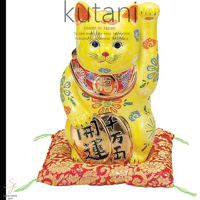 九谷焼 7号小判招き猫 黄盛 和食器 日本製 ギフト おうち ごはん うつわ 陶器