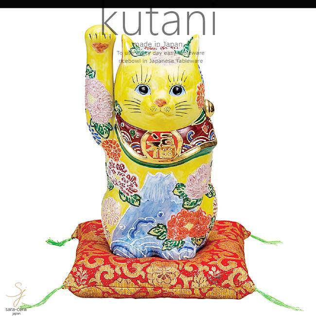 九谷焼 7号招き猫 花づくし 和食器 日本製 ギフト おうち ごはん うつわ 陶器