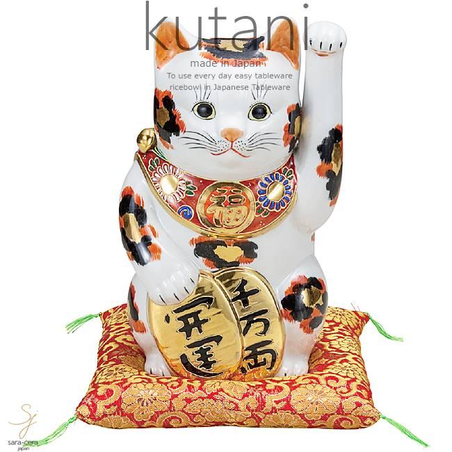 九谷焼 8号小判招き猫 金三毛 和食器 日本製 ギフト おうち ごはん うつわ 陶器