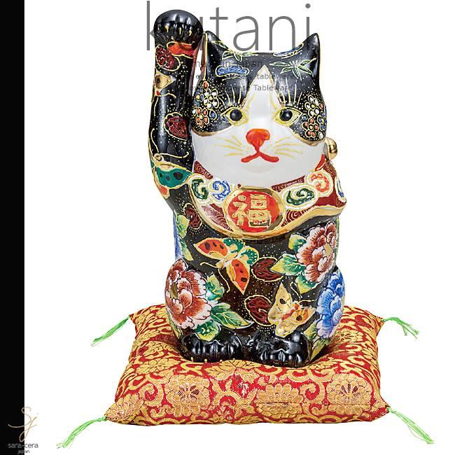 九谷焼 8号招き猫 牡丹 和食器 日本製 ギフト おうち ごはん うつわ 陶器