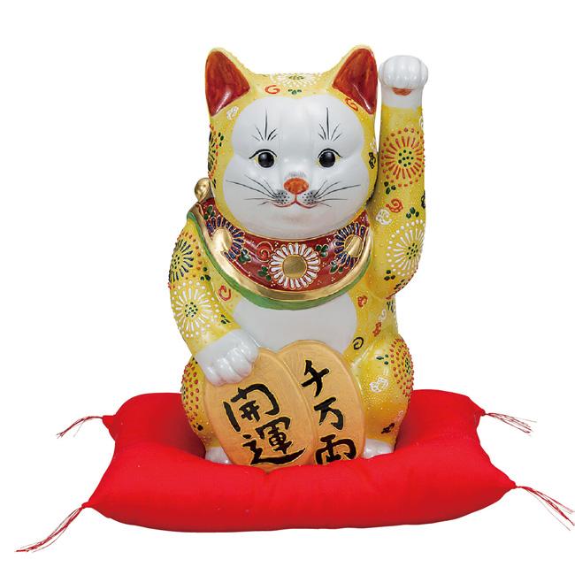 九谷焼 10号小判招き猫 黄盛 和食器 日本製 ギフト おうち ごはん うつわ 陶器