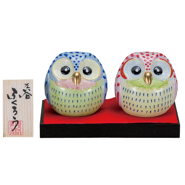 九谷焼 2.2号 2個セット ペア ふくろう 盛 和食器 日本製 ギフト おうち ごはん うつわ 陶器