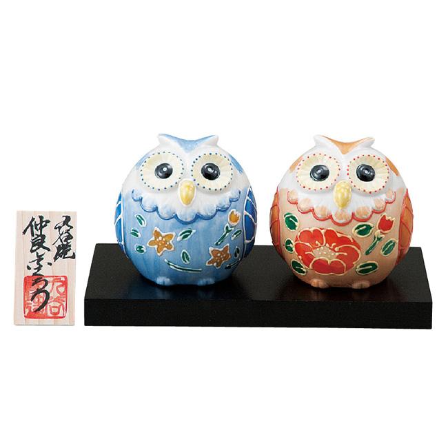 九谷焼 2.5号仲良しふくろう 盛 和食器 日本製 ギフト おうち ごはん うつわ 陶器