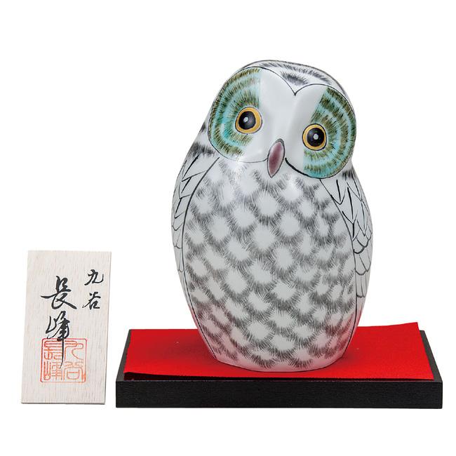 九谷焼 6号ふくろう 白 和食器 日本製 ギフト おうち ごはん うつわ 陶器