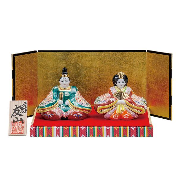 九谷焼 3号雛人形 盛 和食器 日本製 ギフト おうち ごはん うつわ 陶器