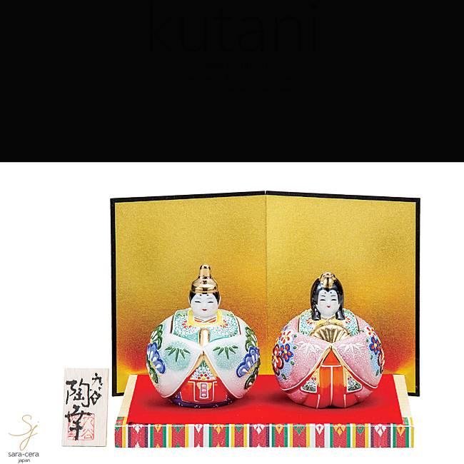 九谷焼 3号玉雛人形 絞り盛松竹梅 和食器 日本製 ギフト おうち ごはん うつわ 陶器