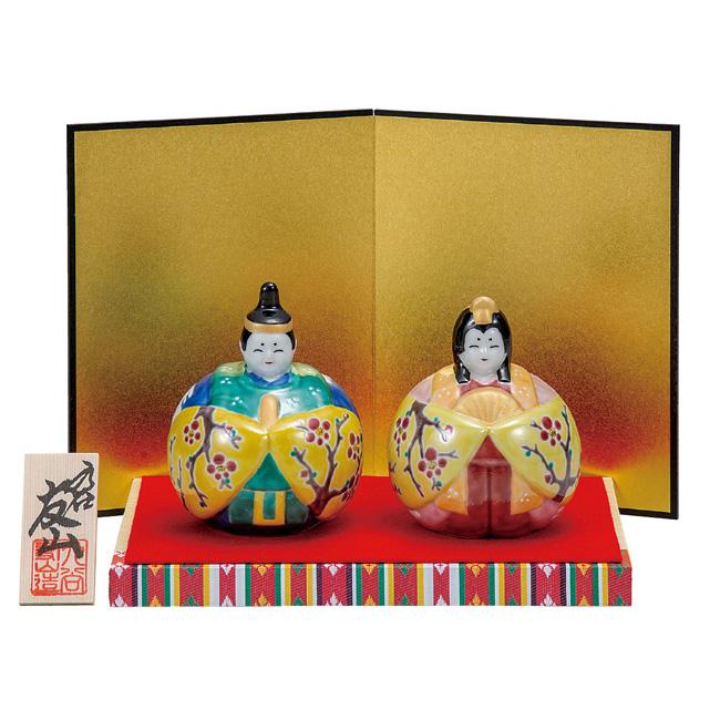 九谷焼 3号玉雛人形 梅紋 和食器 日本製 ギフト おうち ごはん うつわ 陶器