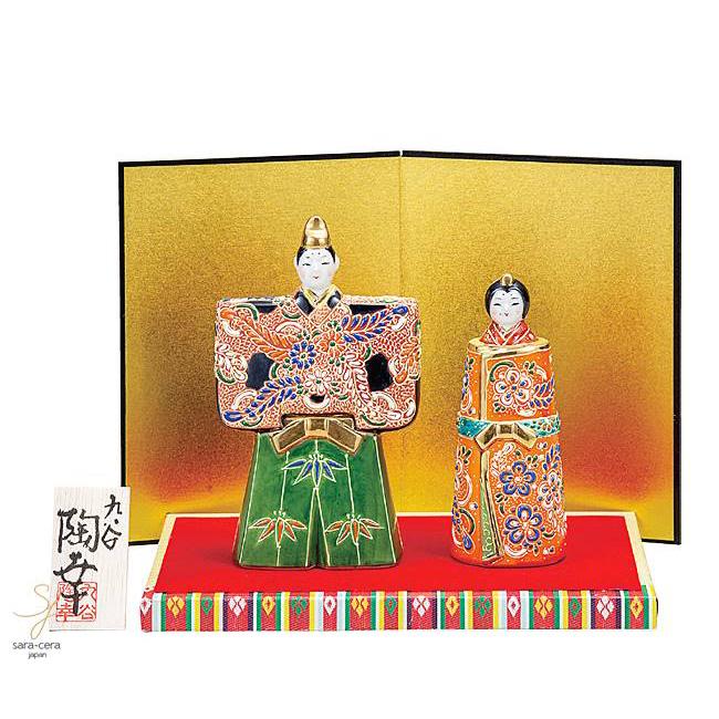 九谷焼 5.5号立雛人形 細描盛 和食器 日本製 ギフト おうち ごはん うつわ 陶器