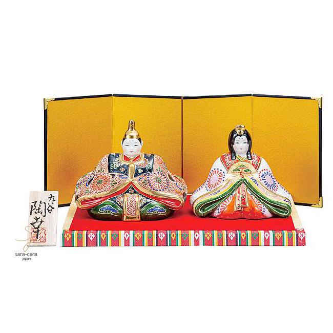 九谷焼 5号雛人形 細描盛 和食器 日本製 ギフト おうち ごはん うつわ 陶器