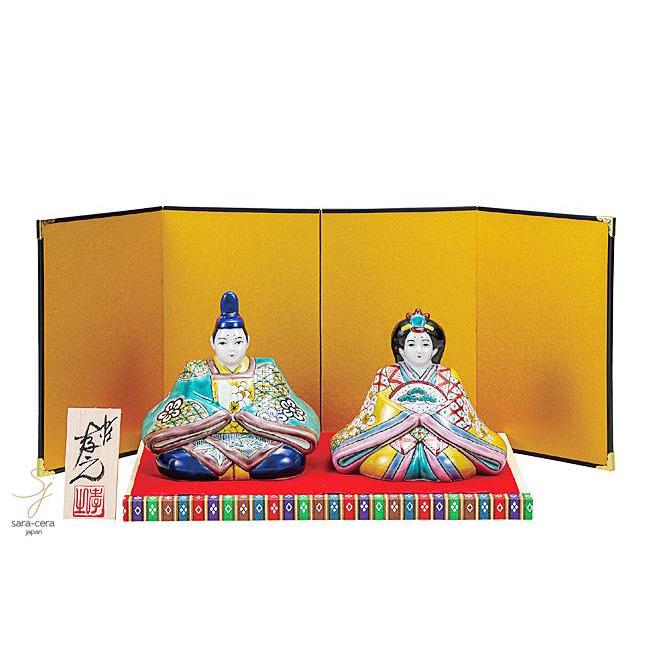 九谷焼 5号雛人形 色絵松竹梅 和食器 日本製 ギフト おうち ごはん うつわ 陶器