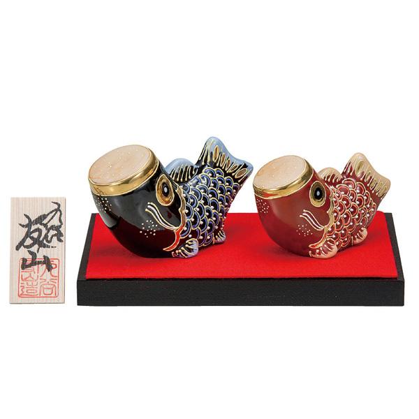 九谷焼 3.5号こいのぼり 盛 和食器 日本製 ギフト おうち ごはん うつわ 陶器