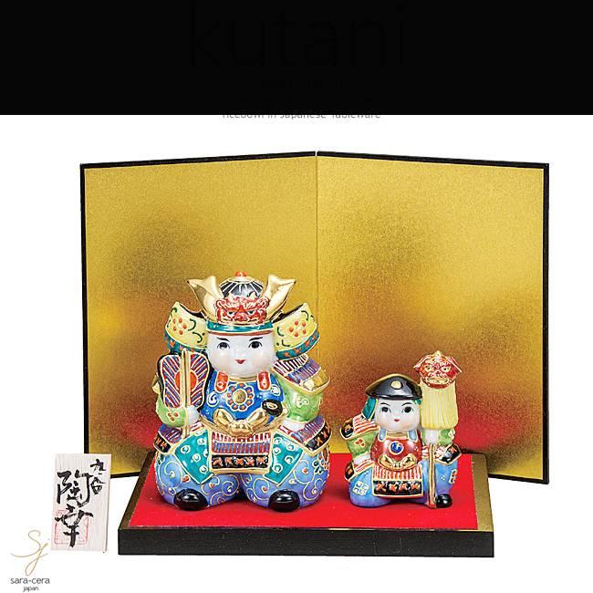 九谷焼 4.5号武者人形セット 金盛 和食器 日本製 ギフト おうち ごはん うつわ 陶器