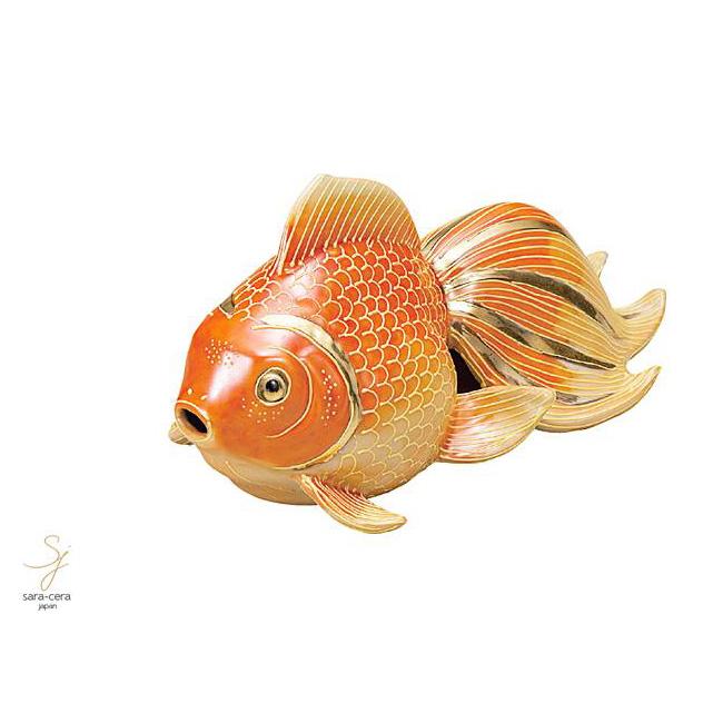 九谷焼 5号金魚 赤彩 和食器 日本製 ギフト おうち ごはん うつわ 陶器