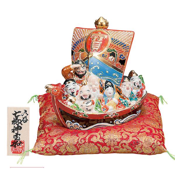 九谷焼 6号七福神宝船 盛 和食器 日本製 ギフト おうち ごはん うつわ 陶器