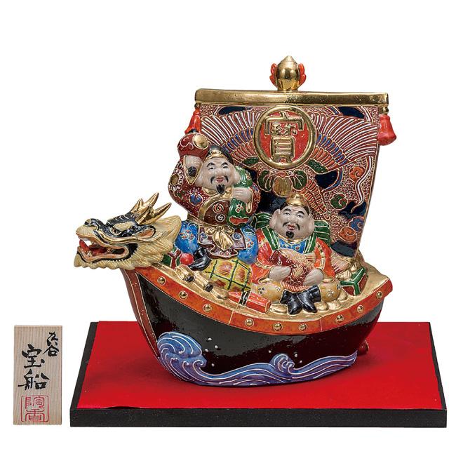 九谷焼 8.5号恵比寿大黒宝船 盛 和食器 日本製 ギフト おうち ごはん うつわ 陶器