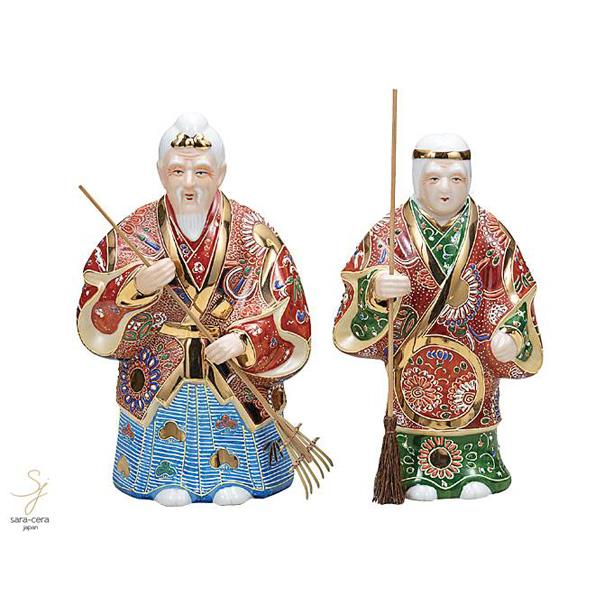 九谷焼 7号高砂 盛 和食器 日本製 ギフト おうち ごはん うつわ 陶器