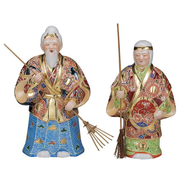 九谷焼 10号高砂 盛 和食器 日本製 ギフト おうち ごはん うつわ 陶器