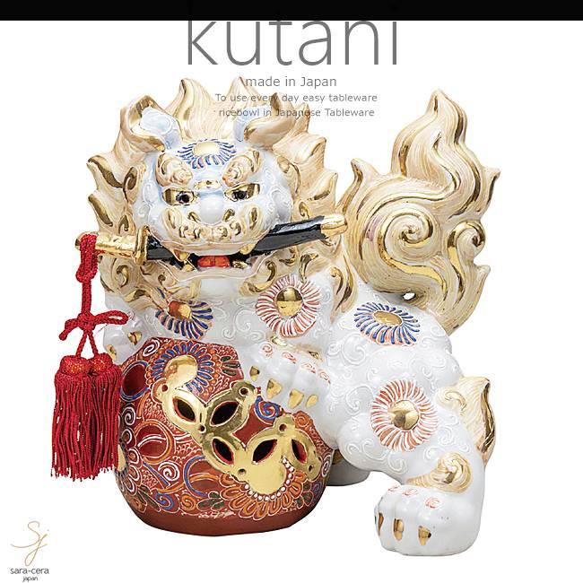 九谷焼 8号剣獅子 白盛 和食器 日本製 ギフト おうち ごはん うつわ 陶器