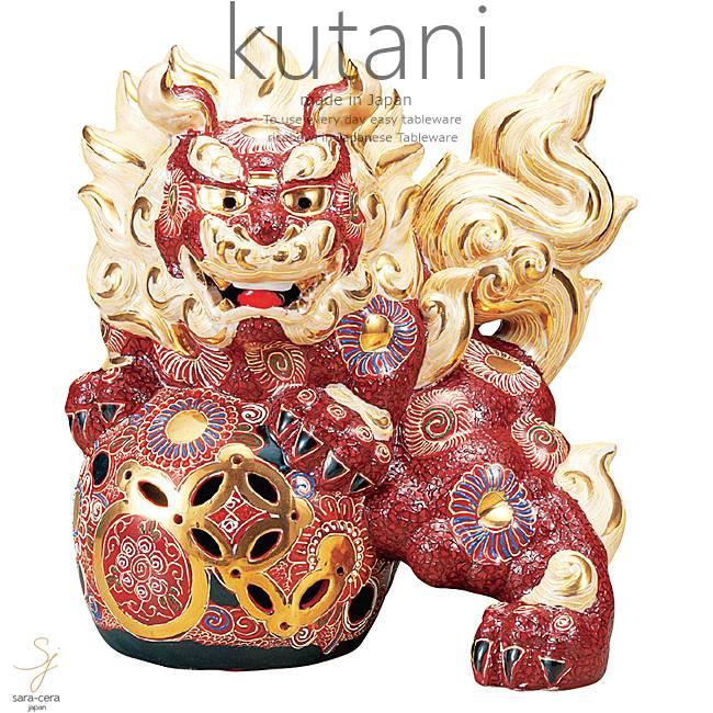 九谷焼 10号立獅子 盛 和食器 日本製 ギフト おうち ごはん うつわ 陶器