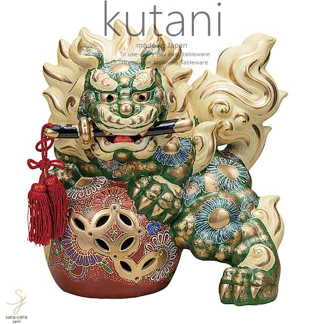 九谷焼 10号剣獅子 緑彩 和食器 日本製 ギフト おうち ごはん うつわ 陶器