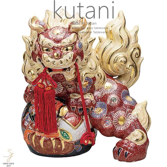 九谷焼 12号宝獅子 盛 和食器 日本製 ギフト おうち ごはん うつわ 陶器