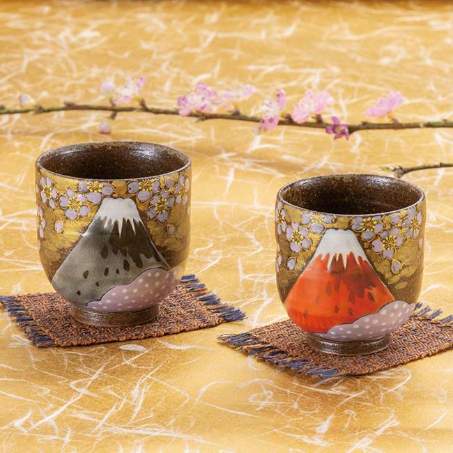 九谷焼 組湯呑 金雲桜富士 2個セット 食器セット ペア 日本製 ギフト うつわ 陶磁器