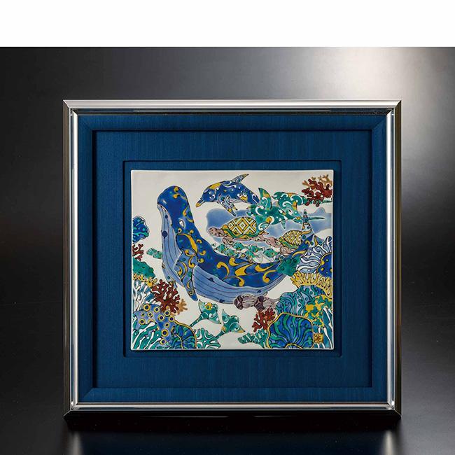 九谷焼 陶額 海皇の宴 日本製 ギフト 陶磁器