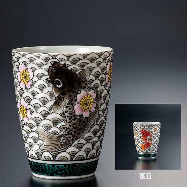 九谷焼 ぐい呑 花鯉 日本製 ギフト うつわ 陶磁器