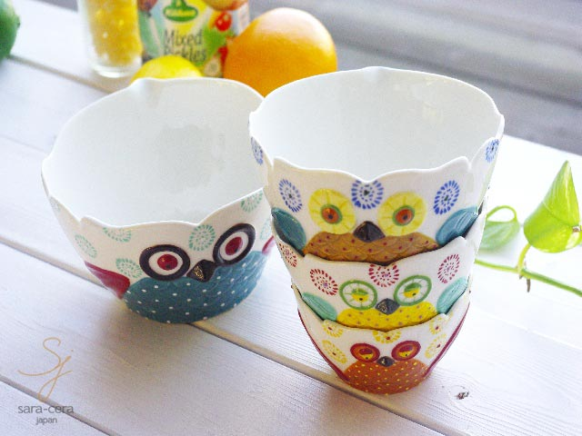4サイズセット Happy Owl 幸せ ふくろう ボウル (ハナビ) 北欧食器,陶器,洋食器,福袋,鉢,ボール,丼,縁起,夫婦,家族,幸福,ギフト 北欧 食器福袋 食器詰め合わせ,ヘルシー
