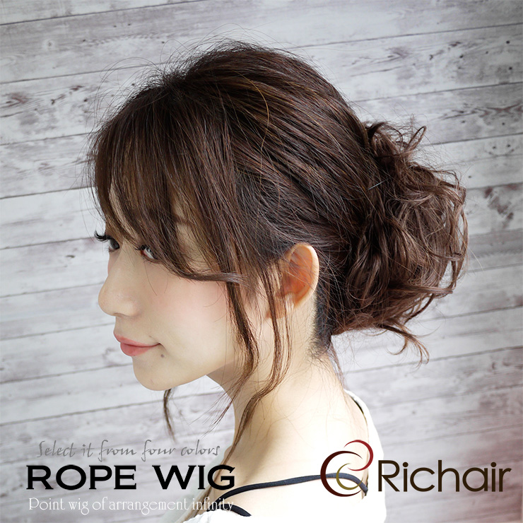 Richair In The Hairstyle That Is Good To A Rope Wig Wedding