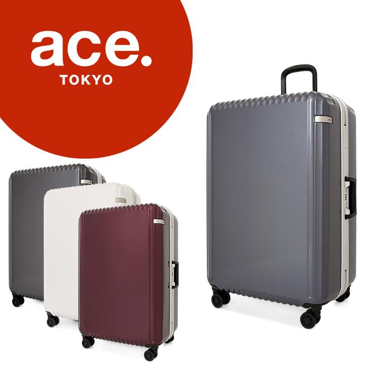 エーストーキョー ace.TOKYO スーツケース 05574 68cm パリセイドF 【 キャリーケース TSAロック搭載 】[bef][PO10]