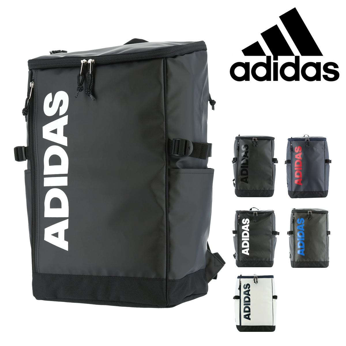 アディダス リュック スクールバッグ 30L スクエア メンズ レディース 62792 adidas | リュックサック デイパック 軽量 大容量 通学[PO10][即日発送][母の日]