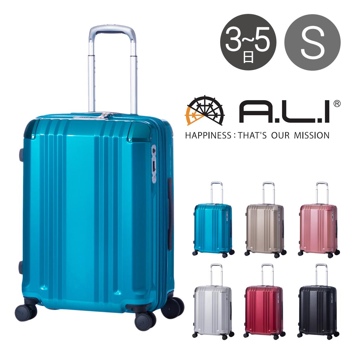 アジアラゲージ スーツケース 60.5cm 3.8kg 52L デカかるEdge  ALI-008-22W A.L.I | ハード ファスナー | キャリーケース TSAロック搭載[PO10]