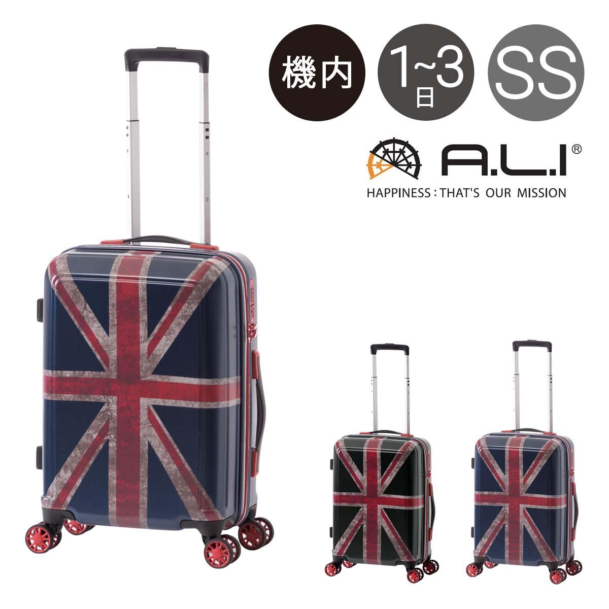 アジアラゲージ スーツケース 機内持ち込み 31L 54.5cm 2.5kg ユニオンジャック ALI-8933-18 A.L.I ハード ファスナー キャリーバッグ キャリーケース TSAロック搭載