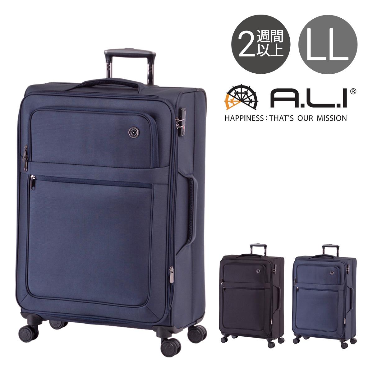 アジアラゲージ スーツケース 108L 77.5cm 4.6kg ALK-7010-28 A.L.I|ソフト キャリーバッグ キャリーケース フロントオープン 拡張 TSAロック搭載