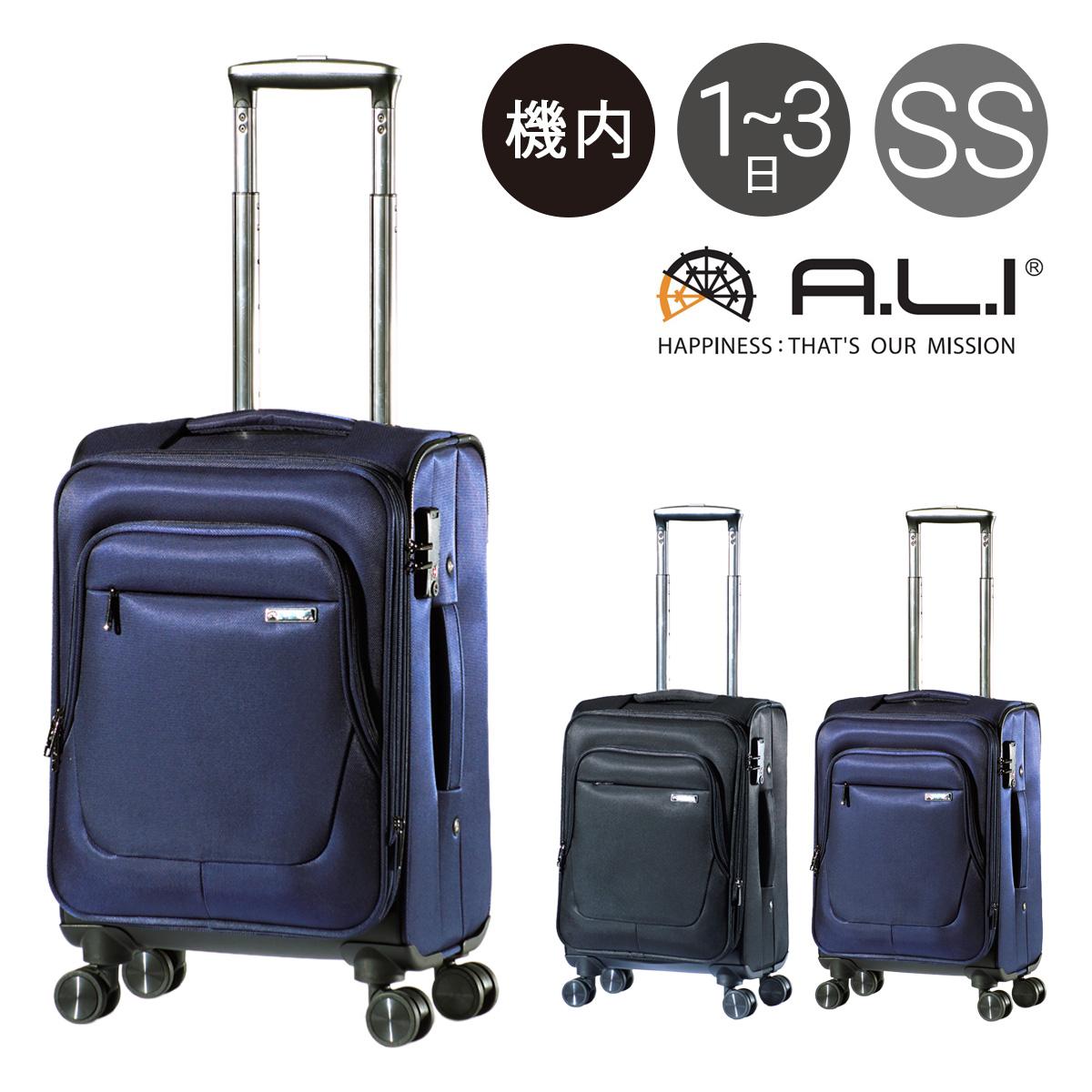 アジアラゲージ スーツケース 機内持ち込み 39L 44.5cm 3.4kg ALK-7020-18 A.L.I|ソフト キャリーバッグ キャリーケース フロントオープン 拡張 TSAロック搭載