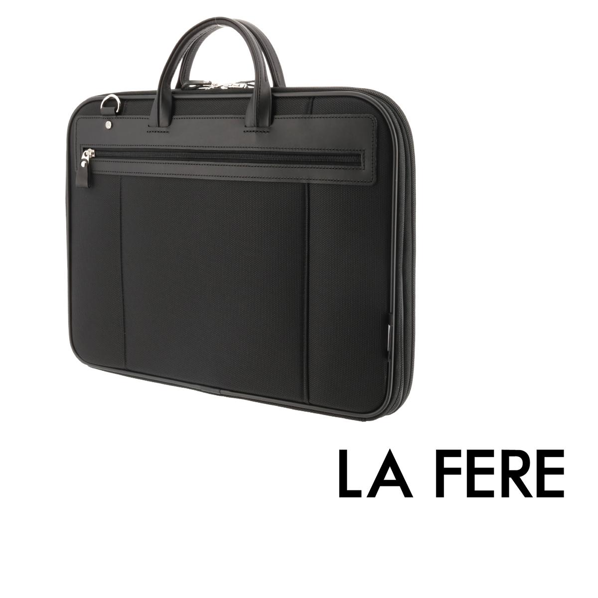 青木鞄 ラフェール ブリーフケース オプス 6718 | LA FERE ビジネスバッグ メンズ 日本製 ナイロン[PO10][bef]