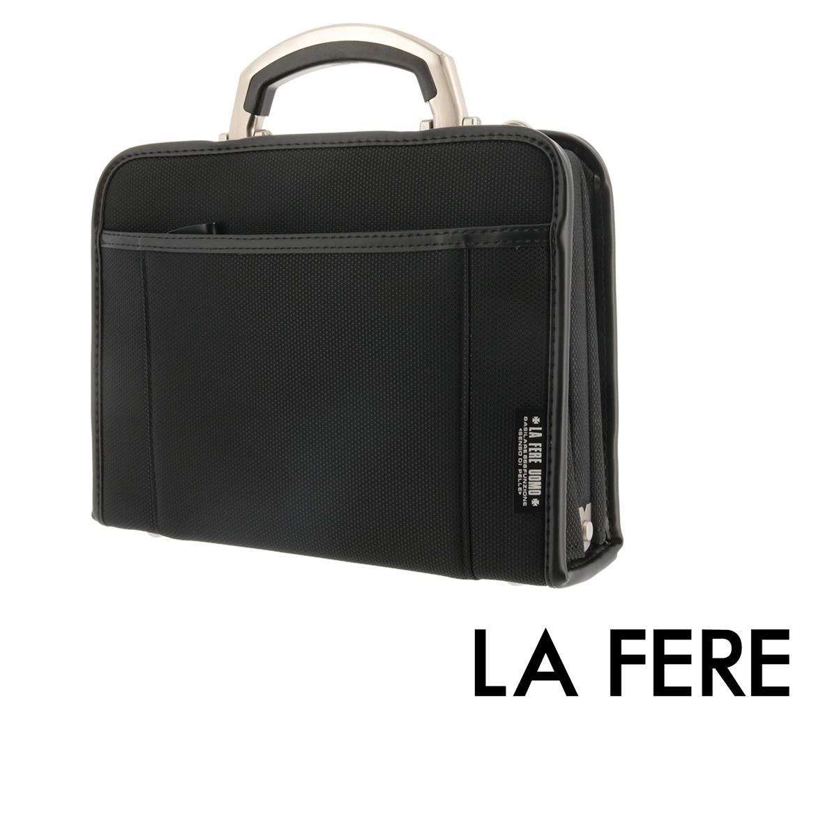 青木鞄 ラフェール セカンドバッグ オプス 6723 | LA FERE ビジネスバッグ メンズ 日本製 ナイロン[PO10][bef]