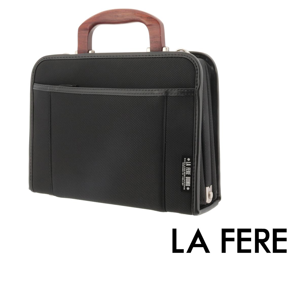 青木鞄 ラフェール セカンドバッグ オプス 6726 | LA FERE ビジネスバッグ メンズ 日本製 ナイロン[PO10][bef]