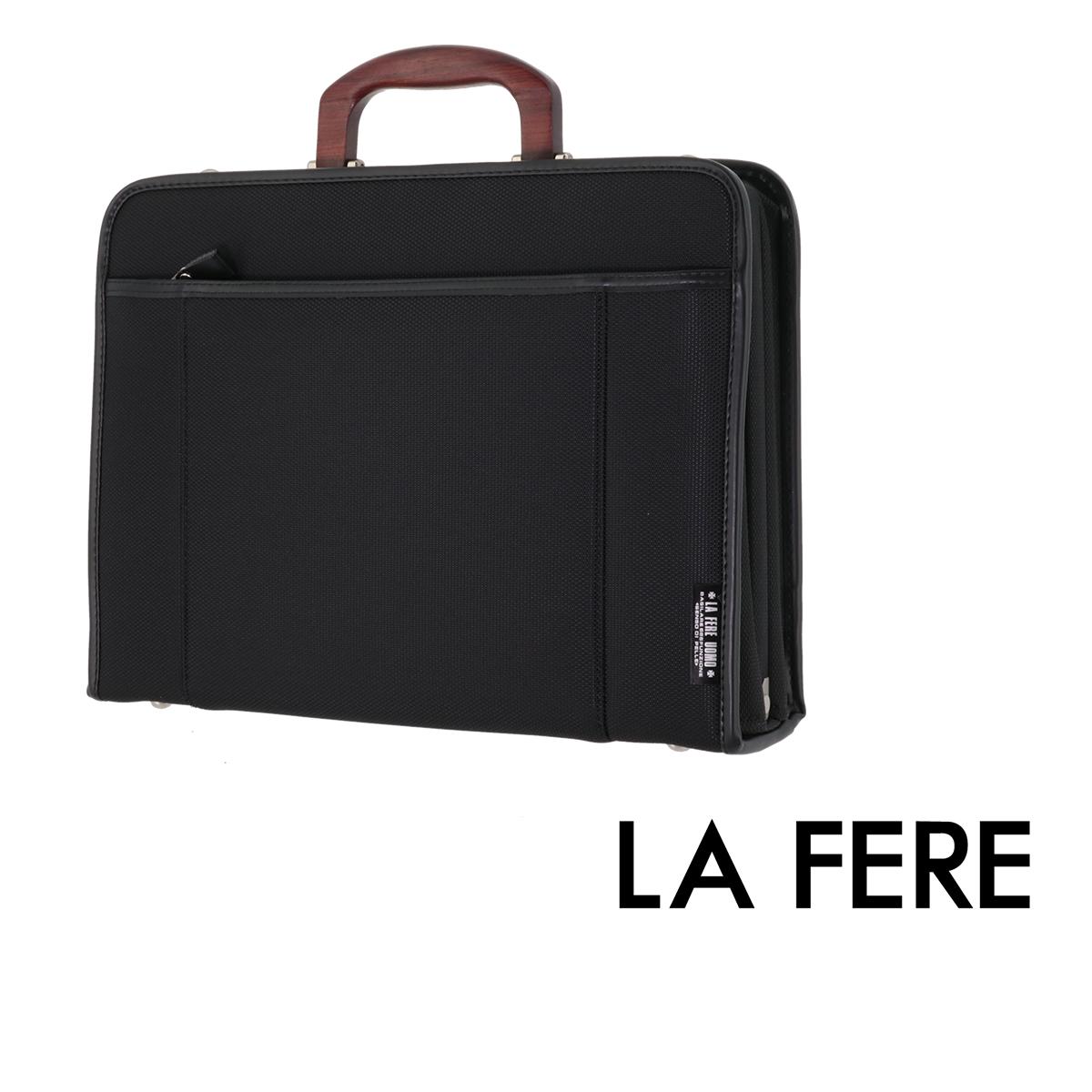 青木鞄 ラフェール ブリーフケース オプス 6727 | LA FERE ビジネスバッグ メンズ 日本製 ナイロン[PO10][bef]