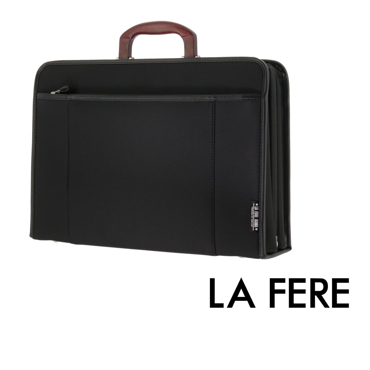 青木鞄 ラフェール ブリーフケース オプス 6728   LA FERE ビジネスバッグ メンズ 日本製 ナイロン[PO10][bef]
